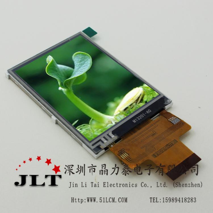 2寸液晶显示屏,插接40pin液晶显示器