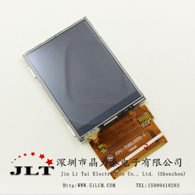 各类tft液晶显示模组_深圳tft,液晶显示屏,lcm,液晶